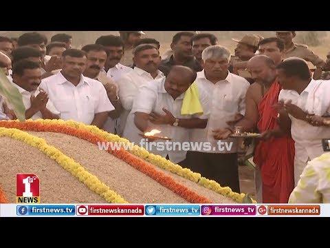 ಅಂದು ಭತ್ತದ ನಾಟಿ, ಇಂದು ರಾಶಿಗೆ ಪೂಜೆ..! | CM HD Kumaraswamy | Mandya Paddy harvest