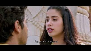 Dhadak - زي أفلام