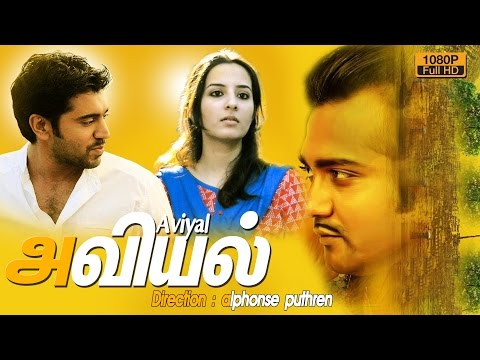 Aviyal new tamil movie 2016 | Bobby Simha...