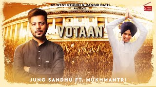 Votaan(Full Video)Jung Sandhu Feat Mukh Mantri |Latest Punjabi Songs 2019|Ranbir Bath|62 West Studio