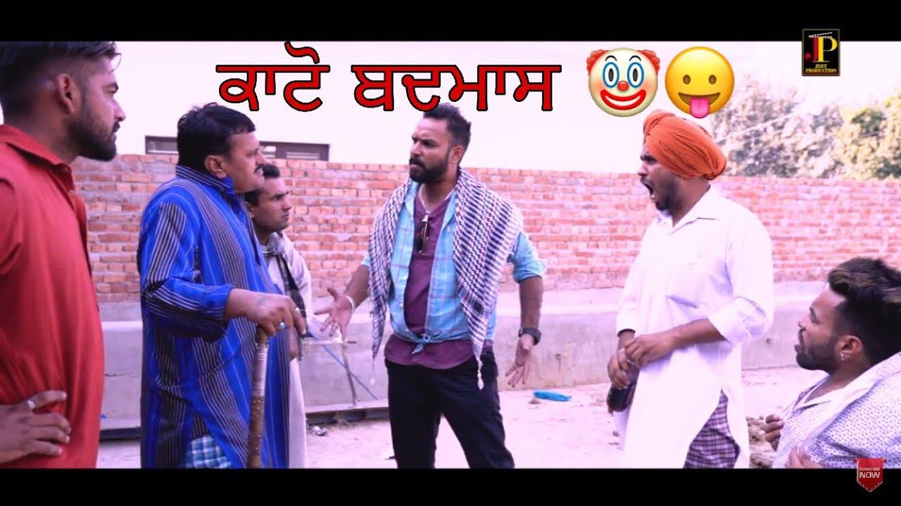 Latest Punjabi Comedy Video 2018 | Bhana Bhagora | Dhana Amli | Pawitar Singh | Satta dhillon