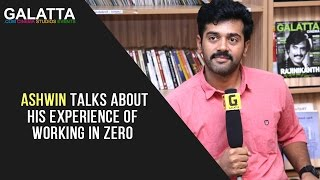 Ashwin talks about his experience of working in Zero