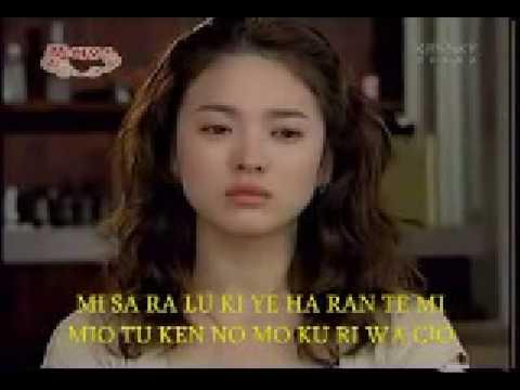 운명 un myong