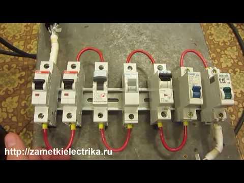Испытания автоматов током 1,13·In (АВВ, Legrand, Hager, Eaton, CHINT, DEKraft)