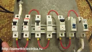 видео АВВ автоматич. выкл. S201 1Р50А 6Ка, купить в Москве за 411 руб. Интернет-магазин