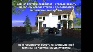 Независимая канализация частного дома - www.s-vod.ru