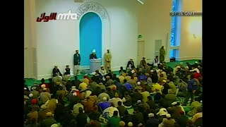 Urdu Friday Sermon 16 Jan 2004, Benevolence towards parents, Islam Ahmadiyyat
