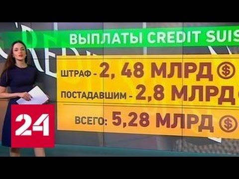 Приват Банк новости, последние новости Приват Банк