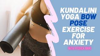 Kundalini yoga bow pose exercise