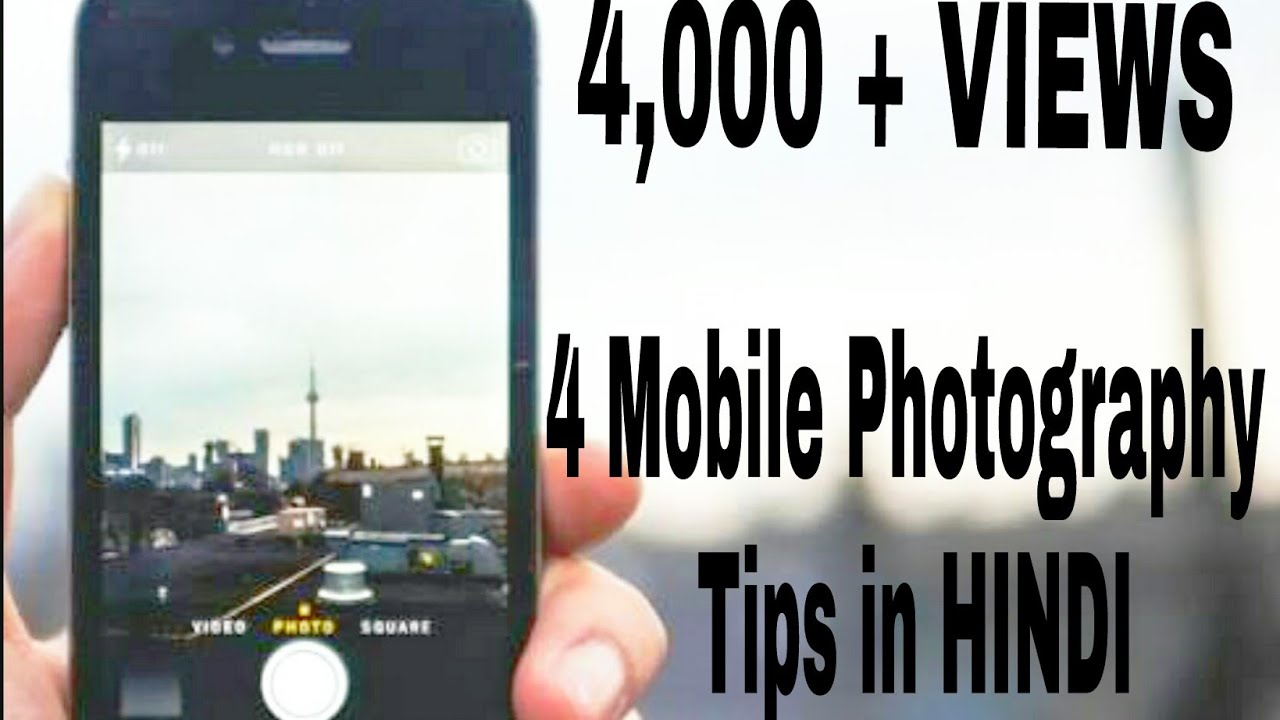 PHOTOGRAPHY TIPS IN HINDI DOWNLOAD
