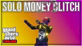 NEW EASY SOLO MONEY GLITCH WORKAROUND (XBOX1/PS4) GTA 5 ONLINE 1.46 UNLIMITED MONEY GLITCH
