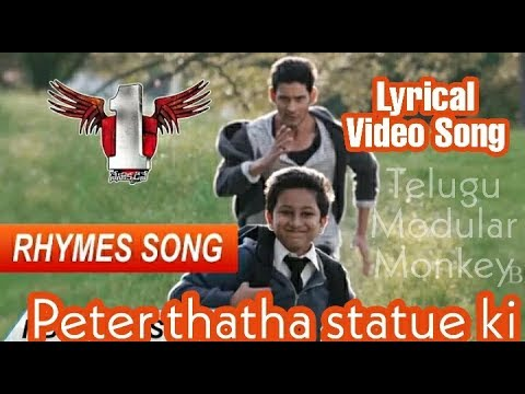 Peter Thatha Statue Ki Lyrical Video  1 Nenokkadine  Last Rhyme Song  Telugu Modular Monkey