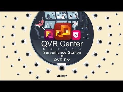 QVR Center 監控中控中心 - 同時管理 QVR Pro 與 Surveillance Station,一目了然更安心!