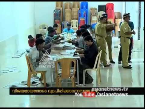 Kozhikode District Jail prisoners venture into paper bag business