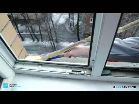 Ремонт пластиковых окон в квартире (замена стеклопакета, замена фурнитуры, регулировка окна)
