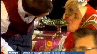 Verka Serduchka - Верка Сердючка - Тук-Тук-Тук