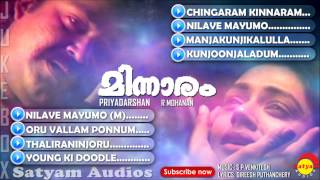 Minnaram | Malayalam Film | Full Audio Jukebox | Mohanlal | Shobana