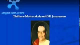 Thillana-Mohanakalyani-DK Jayaraman