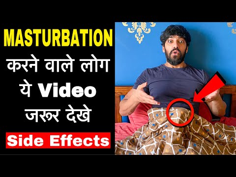 TOP SEXUAL CONCERNS (intro - erectile dysfunction, premature ejaculation , low libido & sex drive) from YouTube · Duration:  5 minutes 32 seconds