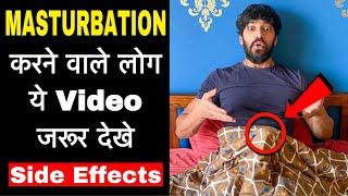 How To STOP MASTURBATION ADDICTION Permanently