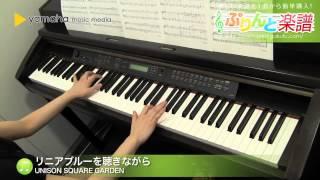 使用した楽譜はコチラ→http://www.print-gakufu.com/score/detail/92887...