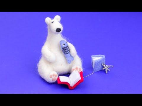 Белый мишка с рыбкой в технике сухого валяния