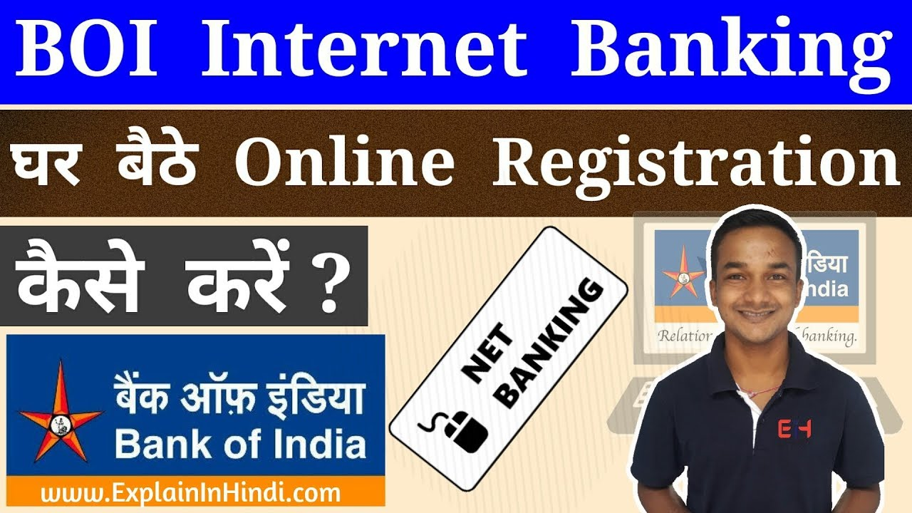 boi net banking online transfer