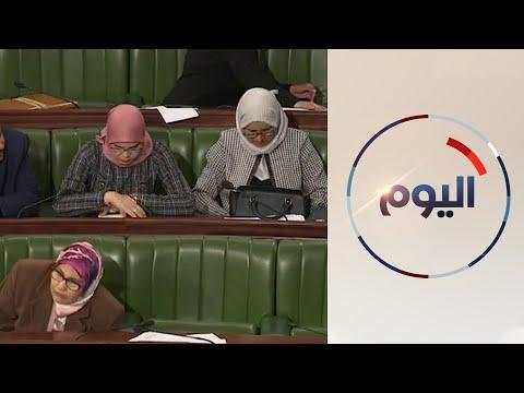 تونس تحتفي بالعيد الوطني للمرأة  - نشر قبل 1 ساعة