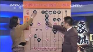 象棋世界2014-鄭惟桐vs王天一(經典名局)