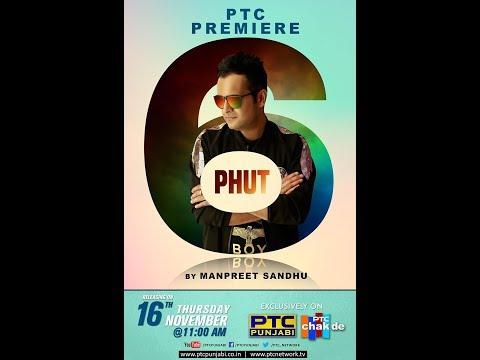 6 Phut (Full Song)   Manpreet Sandhu  Latest Punjabi Songs 2017   So High Productions