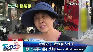 市長大人息怒財政部臉書攻韓引議論
