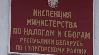 Солигорск. СТК. Изменения в Налоговый кодекс на 2015 год(, 2014-12-18T21:29:20.000Z)