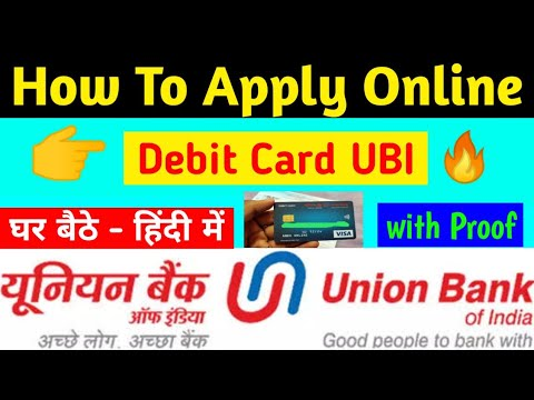 union bank apply online clerk