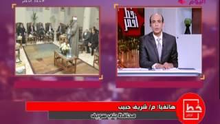 محافظ بني سويف: روح الأخوة تسود بيننا جميعا.. فيديو