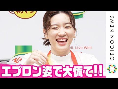 永野芽郁、エプロン姿で大慌てクッキング!初めての誕生日サプライズに大喜び 『クノール カップスープ』新TVCM発表会
