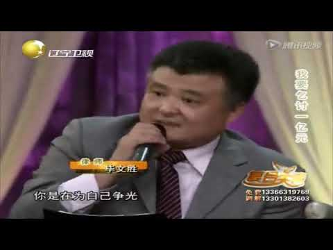 王江为乞讨梦想很疯狂,专家导师产生分歧意见丨复合天使