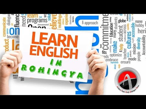 Learn English in Rohingya Language From Elementary Level