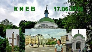 Н КАХОВКА КИЕВ,ЭКСКУРСИЯ ЦЕНТР ГОРДА 17 06 2016(, 2016-06-23T11:35:24.000Z)