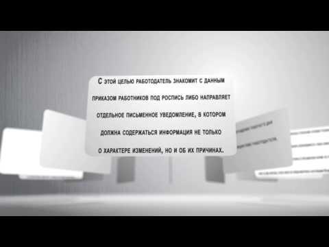 Дисциплинарное производство в адвокатской палате субъекта рф