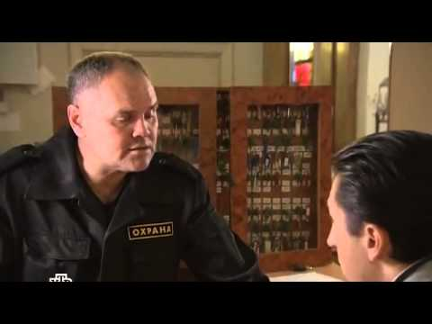 Защита красина сериал 3