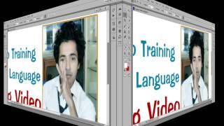 how to learning  photoshop in Nepali