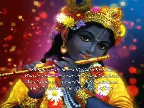 Sri Krishnashtakam (Bhaje vrajaika mandanam)