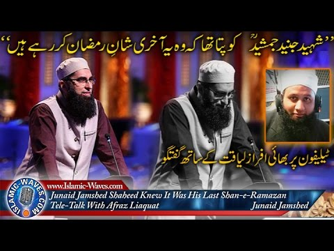 Junaid Jamshed Shaheed Knew It Was His Last Shan e Ramazan