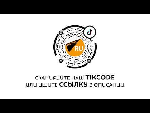 Sputnik теперь и в TikTok! Подписывайтесь на наш канал. Ссылка в описании