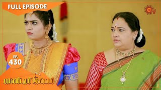 Pandavar Illam - Ep 430 | 26 April 2021 | Sun TV Serial | Tamil Serial