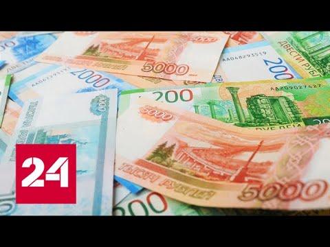 Зарплаты половины россиян оказались ниже 35 тысяч рублей. 60 минут от 19.07.19