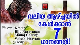 Kurishil Marichavane # Christian Devotional Songs Malayalam 2019 # Holy Week Songs