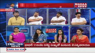 'I'm Not Ready For Commitment' But Kona Venkat Forced Me : Sri Reddy | Mahaa Entertainment