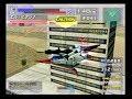 [PS2] ガンダムvs.Zガンダム サバイバル 【Z(BR)】#31~42 (2/2)