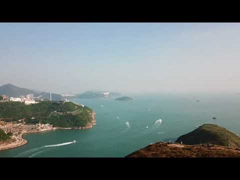 HK, Aberdeen, South Horizon